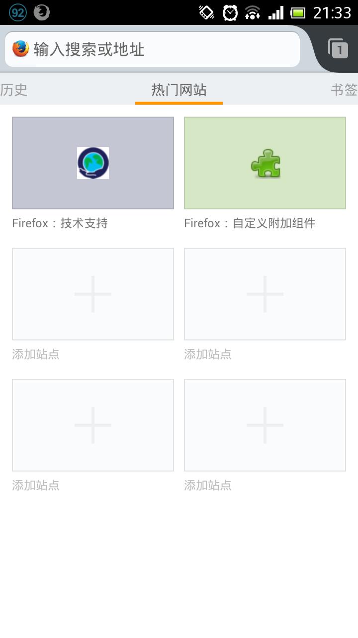火狐国际版:热门网站