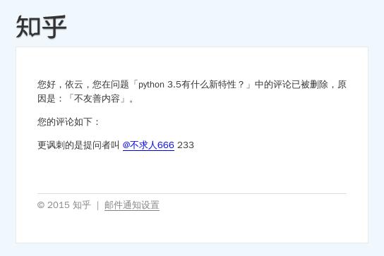 更讽刺的是提问者叫 @不求人666 233